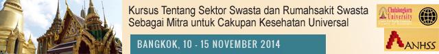 Kursus tentang Sektor Swasta dan Rumah Sakit Swasta 2014